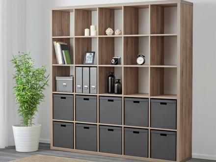 Ikea Kallax Kast : Ikea bookshelves cyprus ikea spotter it s pronounced it